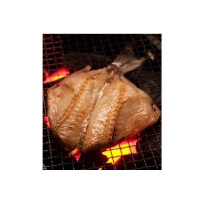 つぼ鯛(半身100g) 2個セット【1084087】
