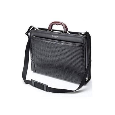 日本製 最強のパフォーマンス! ビジネスバッグ [和製 鞄] 全開 大容量 天然木 B4 機能性 バッグ