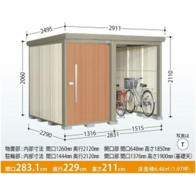 タクボ物置 Mr.ストックマン プラスアルファ  TP-2822(一般型・標準屋根) 中・大型物置 駐輪 収納庫 屋外 物置き 送料無料