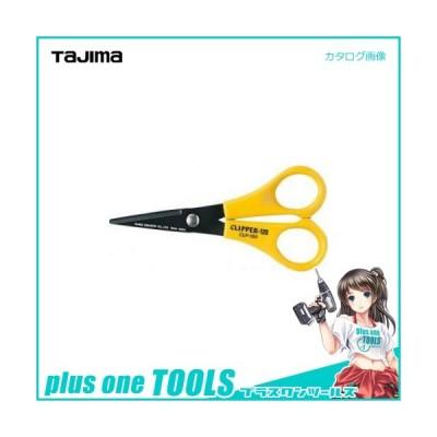 タジマツール Tajima クリッパー120 CLP-120
