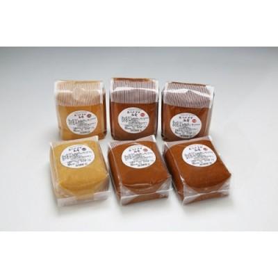 【313-013】ハナブサ醤油の味比べ味噌セット