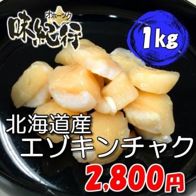 毛ガニ 北海道産 約400g 1尾入り ボイル済 送料無料 ギフト カニ かに 蟹