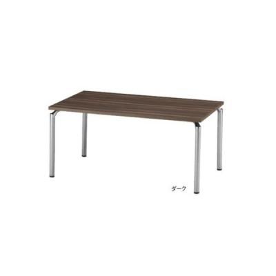 【法人限定】 ミーティングテーブル 幅1500×奥行900mm 角型テーブル オフィステーブル 会議テーブル 会議室 ミーティングルーム テーブル オフィス  DPS-1590