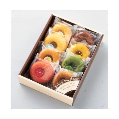 カムカンパニー ( カリーノ ) / カラフル焼ドーナツ詰合せ ( 8個 ) お菓子 プレゼント お返し ヘルシー