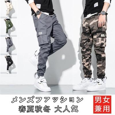迷彩 韓国ファッション 大き メンズパンツ M-7XL 原宿男女兼用 トレンド ゆったり 学生パンツ ウィンター カジュアル ワーク ワイドパンツ メンズファッション