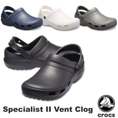 CROCS クロックス specialist 2.0 vent clog 205619