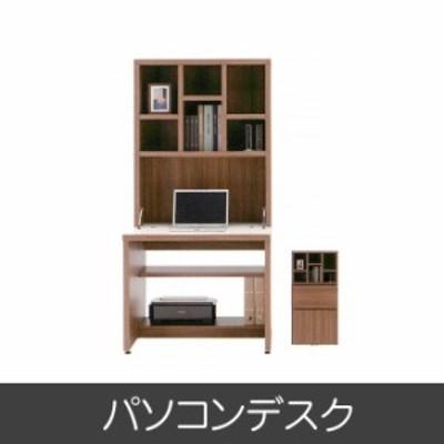 完成品 日本製  ライティングデスク 書斎机 パソコンデスク ジャストシリーズ FDD-89D ブラウン 学習机 勉強机