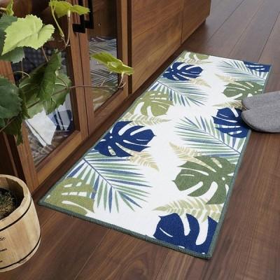 キッチンマット ハワイアン モンステラ 45×120 リゾート柄 おしゃれ 葉っぱ 植物