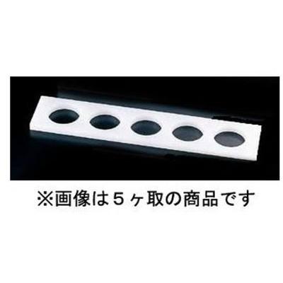 SUMIBE/住べテクノプラスチック  PE丸おにぎり型/MO 3ヶ取