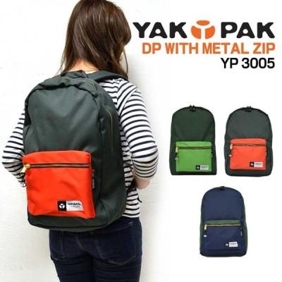 リュック YAKPAK ヤックパック メンズ レディース YP3005 リュックサック バックパック 大容量 通学 通勤 黒 おしゃれ かわいい