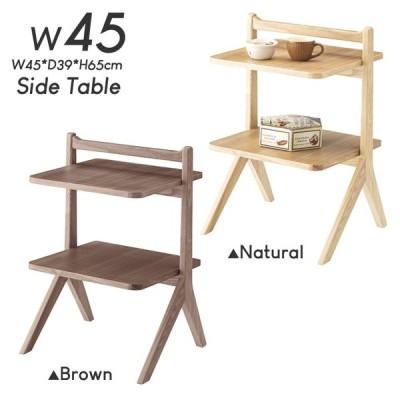 サイドテーブル ソファサイド テーブル ベッド 横 ベッドサイド リビングテーブル 小物置き 台 棚 幅45cm HOT-722