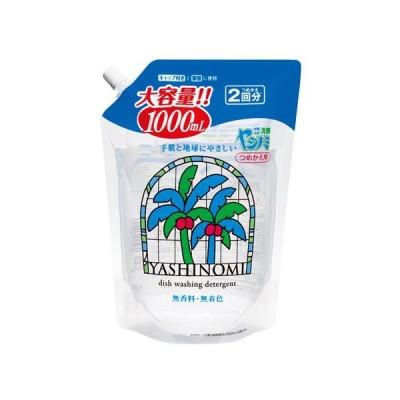 サラヤ 野菜・食器用中性洗剤 ヤシノミ洗剤 詰替え大容量2回分 1000ml 8袋入 1箱