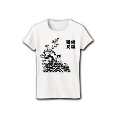 招福猫瓦 リブクルーネックTシャツ(ホワイト)
