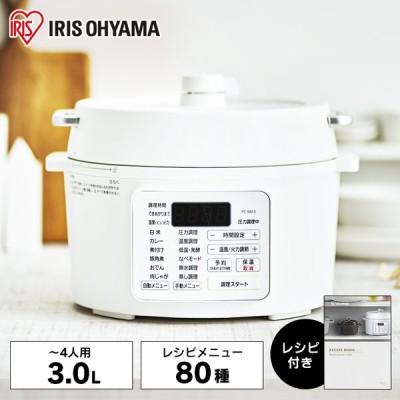 電気圧力鍋 アイリスオーヤマ 圧力鍋 3L 鍋 電気 圧力 時短 時短調理 おしゃれ 簡単 電気鍋 一人暮らし シンプル PC-MA3-W ホワイト