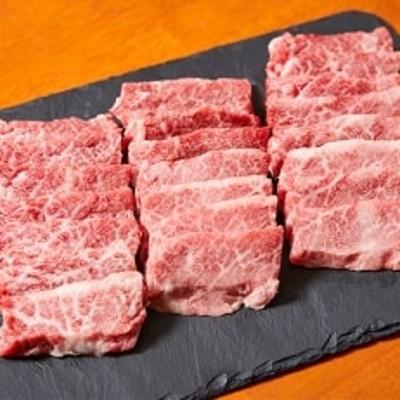 京たんくろ和牛の焼肉(冷凍)500g 2~3人前(京丹後市)