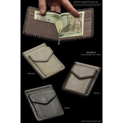 メンズ二つ折り マネークリップウォレット レザーウォレット 本革 サドルレザー 牛革 シンプル スリム カードケース 小銭入れ