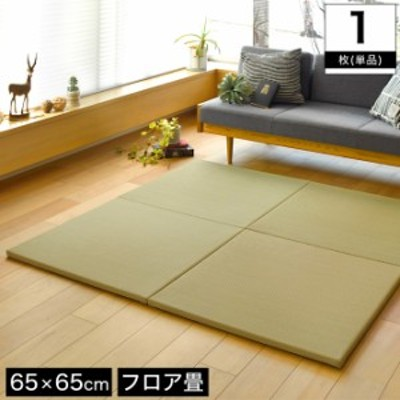 置き畳 カーペット マット ラグ い草 白麗PP 65×65cm 厚さ2.5cm 1枚(単品) フロア畳 軽量 正方形