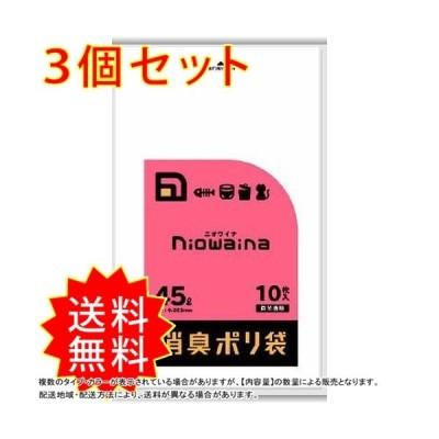 3個セット SS45 ニオワイナ 消臭袋 白半透明45L10枚 日本サニパック ゴミ袋 ポリ袋 まとめ買い 送料無料