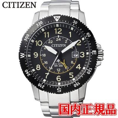 特価品 40%OFF 国内正規品 CITIZEN シチズン PROMASTER プロマスター エコ・ドライブ時計 メンズ腕時計 BJ7094-59E