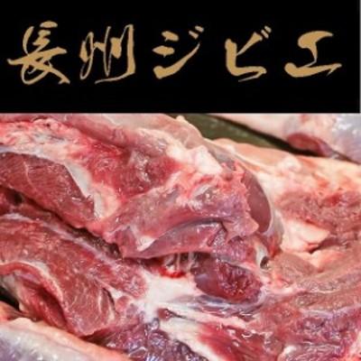 【送料無料】【長州ジビエ】【静食品】下関産【鹿肉】もも肉カット・スライス【選択可能】1kg【山口県】【下関市椋野町】※別途送料、