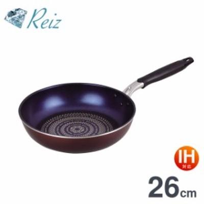 パール金属 ライズ 26cm フライパン HB-317 ブルーダイヤモンドコートフライパン IH対応(ガス火OK)
