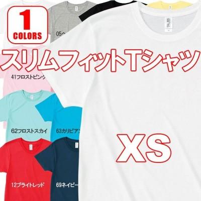 (サイズ:XS カラー:ホワイト)スリムフィット無地Tシャツ 4.3オンス ホワイト(SFT-106)