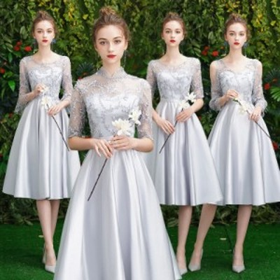 ブライズメイドドレス 花嫁 ドレス 演奏会 結婚式 二次会 パーティードレス 卒業式 お呼ばれワンピースlf578