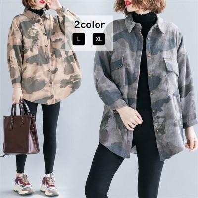 ジャケット コーデュロイ 迷彩柄 裏起毛 裏ボア トップス アウター 羽織り 防寒 あったか 暖かい