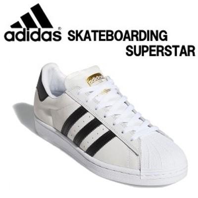 【ADIDAS】アディダス 2021春夏 ADIDAS SKATEBOARDING SUPERSTAR メンズ スーパースター スケートシューズ スケシュー スニーカー スケー