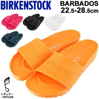 サンダル メンズ ビルケンシュトック BIRKENSTOCK バルバドス EVAサンダル BARBADOS 男女兼用 ユニセックス 22.5-28.5cm/スライドサンダル/BARBADOS