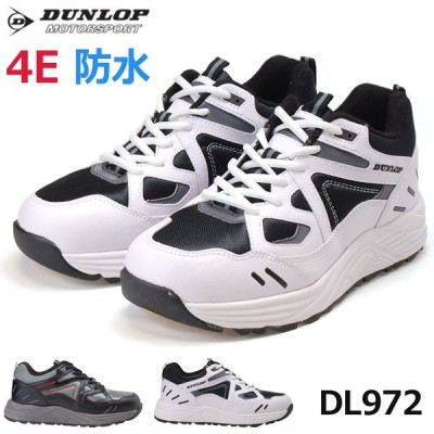 DUNLOP ダンロップ 防水 スニーカー メンズ DL972 WP ユニエースライト 幅広 4E 厚底 大きいサイズ 靴 19FW09