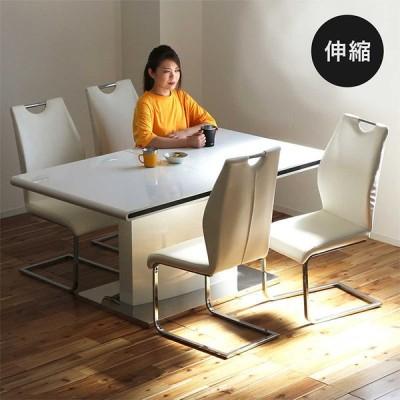 ダイニングテーブルセット 伸長式 伸縮 4人 北欧 おしゃれ 高級感 白