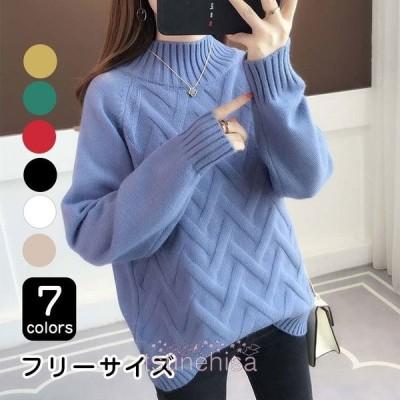 セーターレディースニット冬40代30代韓国風ハイネック長袖セーター花柄ニットトップス大きいサイズあったかゆったり大人可愛いおしゃれ