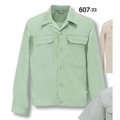 作業着・作業服 Early Bird 長袖ジャケット 607(全7色)春夏用 ビッグボーン