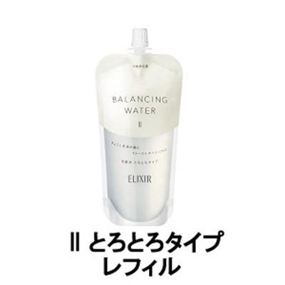 資生堂 エリクシール ルフレ バランシング ウォーター 2 とろとろタイプ つめかえ用 150ml [ shiseido ] -定形外送料無料-