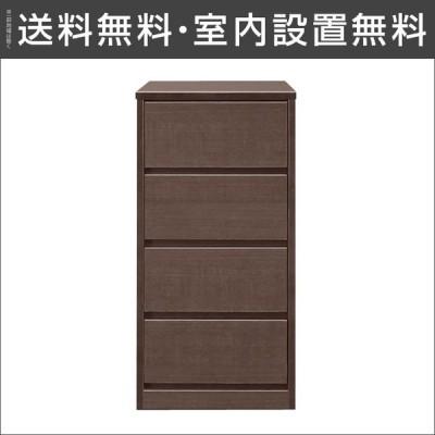 タンス チェスト 木製 完成品 収納 モダン 置く場所を選ばないモダンなチェスト シンプル 幅40 4段 ブラウン タンス 床頭台 キャビネット 完成品 日本製