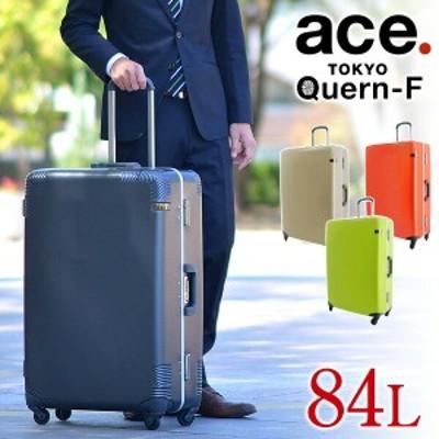 送料無料/エースドット/ace./スーツケース/キャリー/ハード/84L/大型/1週間~10日/Quern-F/カーンF/04093/メンズ/レディース/P10倍