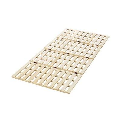 ロングタイプ 桐 すのこ ベッド シングル 幅100*長さ210cm OSR-021