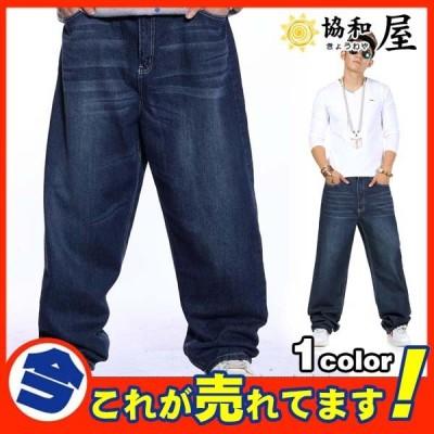 人気爆裂 極太 デニム ジーンズ パンツ メンズ ルーズフィット B系 レディース ヒップホップ ストリート ダンス HIPHOP バギーパンツ 大きいサイズ ゆったり
