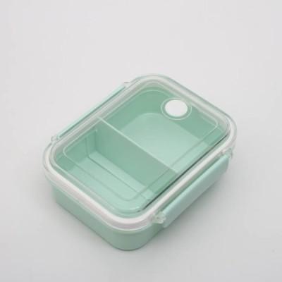 弁当箱 グリーン 冷凍作り置き弁当 グリーン/PMF3 そのまま 冷凍 冷蔵 冷凍保存 つくりおき 作り置き お弁当 おかず 保存容器 ランチボックス