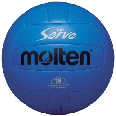 モルテン(Molten) バレーボール4号球 ソフトサーブ 軽量 青 EV4B