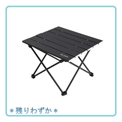 sopii アウトドア ロール テーブル 折りたたみ式 アルミ 収納袋付き コンパクト 軽量