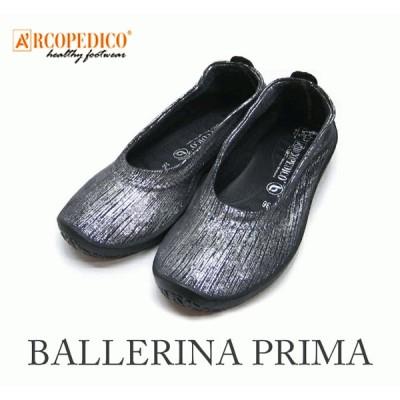 アルコペディコ バレリーナ プリマ ARCOPEDICO BALLERINA PRIMA