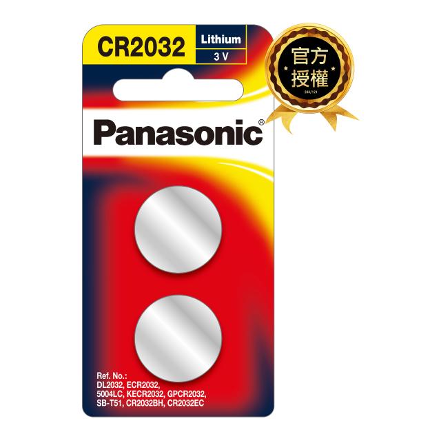 Panasonic CR-2032TW/2B