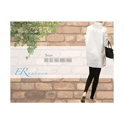 エムエルーセMR08 WH M 通気性 シャツ sharts ロングシャツ ストリート モード mods 春 青 白 チェック 半袖 ストラ