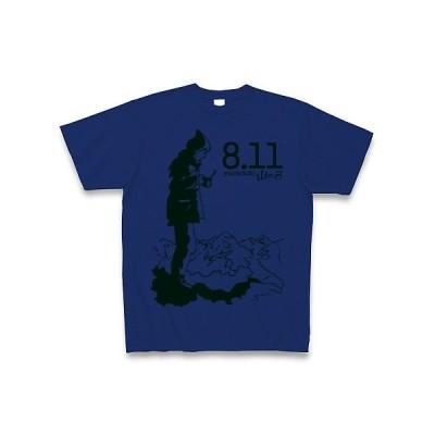 8.11山の日と女性(緑) Tシャツ(ロイヤルブルー)