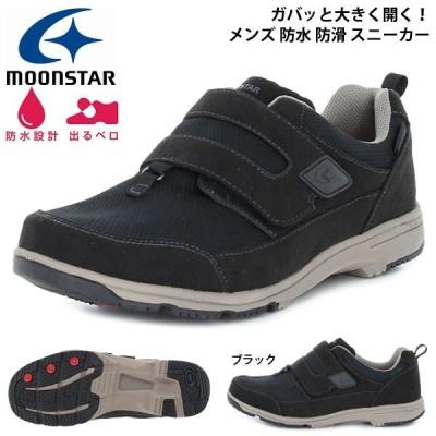 防水 ベルクロ スニーカー ムーンスター MoonStar メンズ サプリスト SPLT M194 幅広 4E 防滑 軽量 シューズ 靴 SPLT-M194 得割20