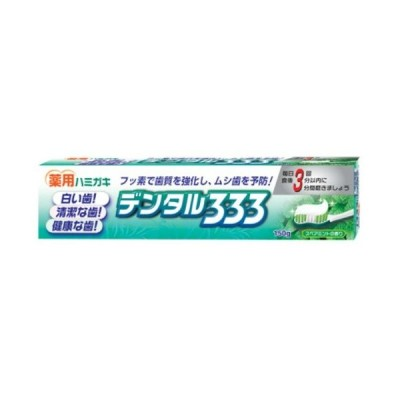 デンタル333 薬用ハミガキ 150g フッ素配合歯磨き スペアミントの香り トイレタリージャパン