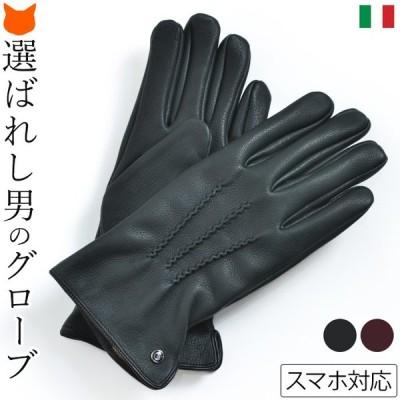 手袋 グローブ メンズ 本革 ディアスキン スマホ対応 カシミア 黒 イタリア製 父の日 プレゼント 誕生日 ギフト