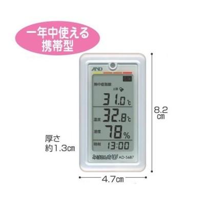 エー・アンド・デイ くらし環境温湿度計みはりん坊W AD-5687